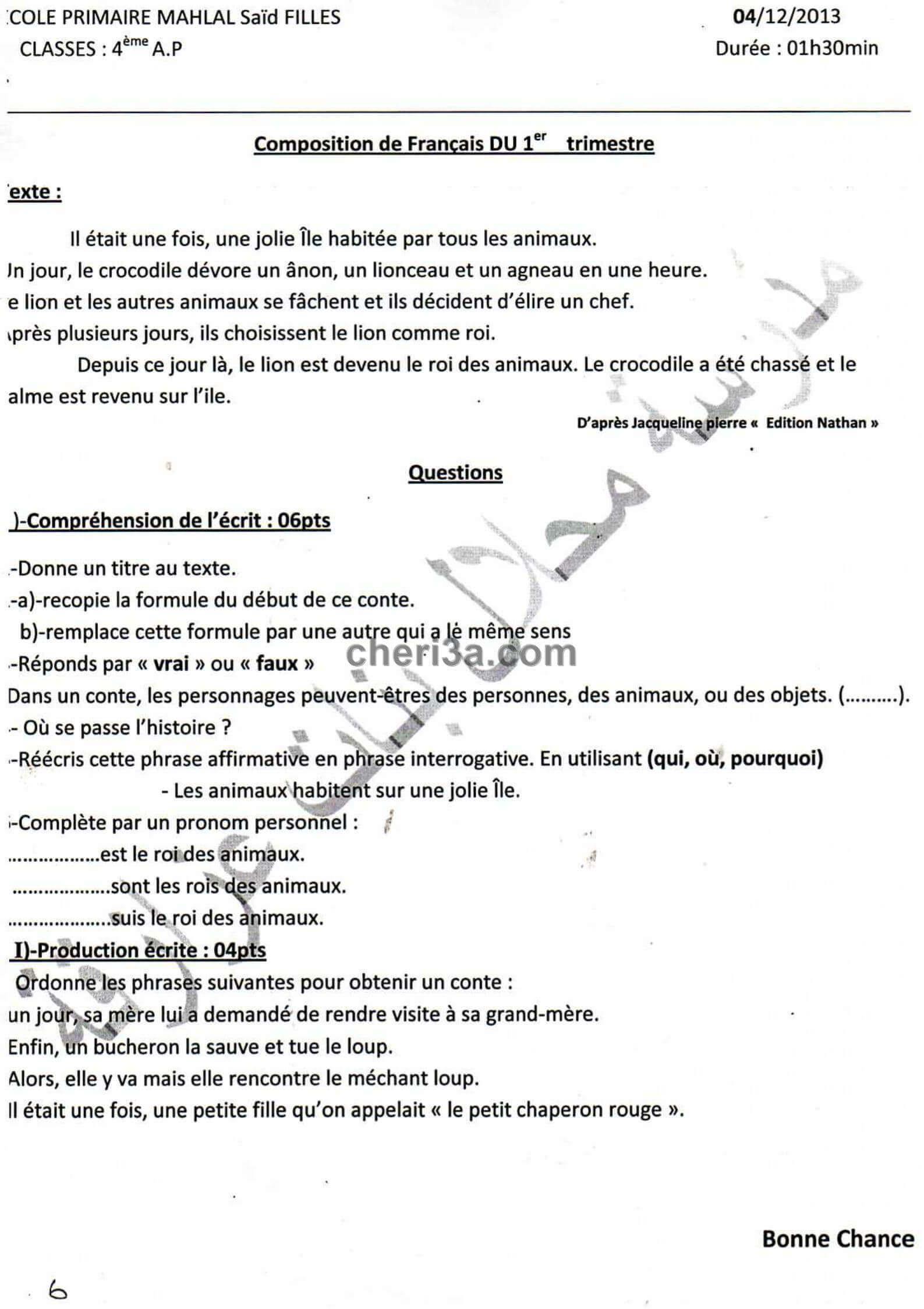 اختبار الفصل الاول للسنة الرابعة ابتدائي في الفرنسية النموذج 3 Cheri3a.com-8-1-6