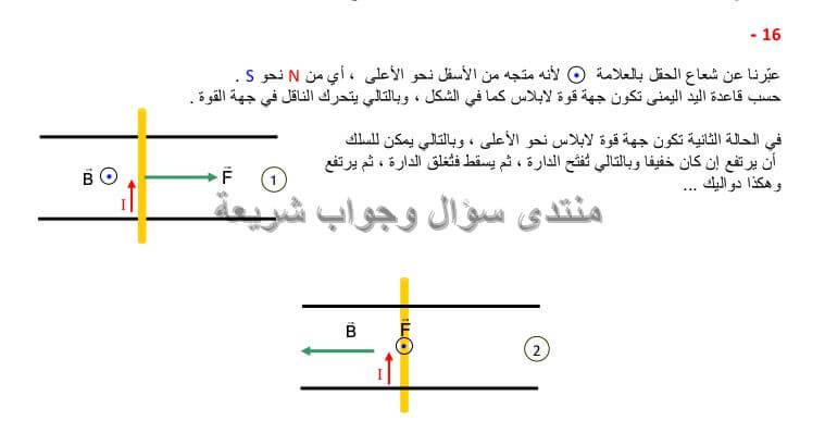 تمرين 6 ص 73 رياضيات 1 ثانوي ادبي